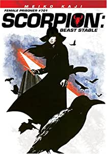 Female Prisoner No. 701, Scorpion: Beast Stable [DVD] [1973] [Region 1] [US Import] [NTSC]