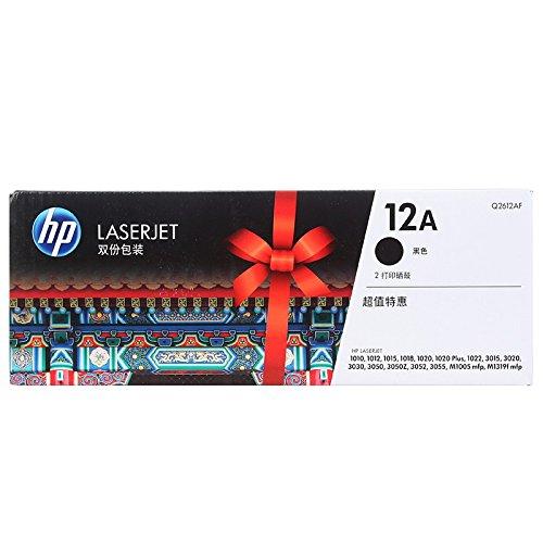 HP 12A 2er-Pack (Q2612AD) Schwarz Original Toner für HP Laserjet 1010, 1020, 1022, 3015, 3050, 3055