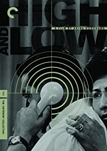 Criterion Collection: High & Low [DVD] [1963] [Region 1] [US Import] [NTSC]