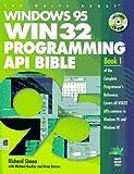 Windows 95 Win 32 Programming Api Bible: Win32 Programmer's Reference (Complete Programmer's Reference)
