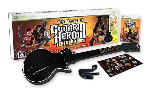 Guitar Hero III: Legends of Rock Bundle [Importación Japonesa]