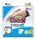 GOO.N Baby Windeln Gr. S 84 Stück Premium Qualität Made
