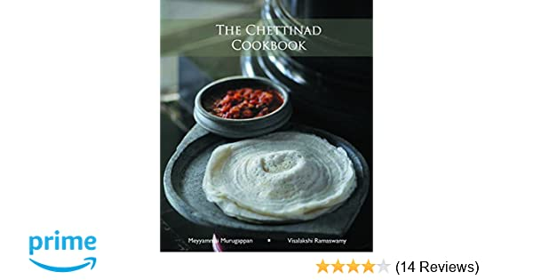 Buy the chettinad cookbook first edition 2014 book online at low buy the chettinad cookbook first edition 2014 book online at low prices in india the chettinad cookbook first edition 2014 reviews ratings forumfinder Images