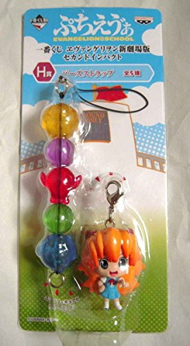 One-lottery-Evangelion-Second-Impact-H-award-beads-strap-most-Asuka-japan-import