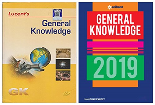 LUCENT GENERAL KNOWLEDGE 8TH EDITION 2018 + GENERAL KNOWLEDGE 2019