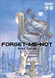 Forget me not, Tome 1 :
