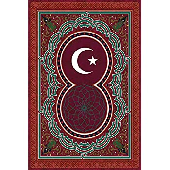 Monogram Islam Journal: Blank Notebook Diary Log