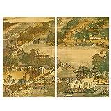 JIANFEI-Bambusrollo raffrollo Lichtfilterung Trennwand Vorhang Home Decoration, 3 Farben, 23 Größen Kann Angepasst Werden (Farbe : 2#, größe : 260x250cm)