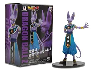 "Dragon Ball Z Battle of Gods Movie DXF Figure Vol.2 ~ 6"" Beerus by Banpresto"