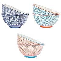 """Nicola Spring Patterned Cereal Bowls, 3 Designs - 152mm (6"""") - Set of 6"""