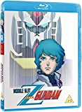 Mobile Suit Zeta Gundam - Part 1 [Blu-ray]