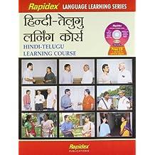 Amazon pustak mahal books hindi telugu learning course fandeluxe Gallery