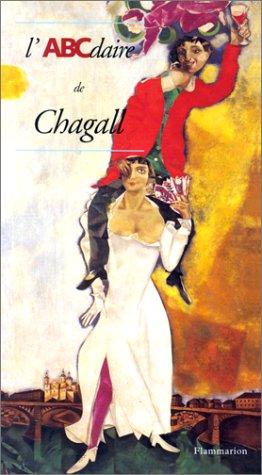 """<a href=""""/node/11479"""">Abcdaire de Chagall (L')</a>"""