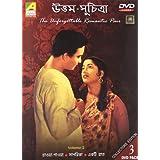 The Unforgettable Romantic Pair: Uttam-Suchitra - Vol. 2