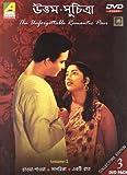 The Unforgettable Romantic Pair: Uttam-S...
