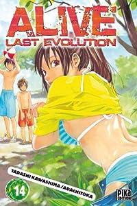 Alive : Last Evolution Edition simple Tome 14