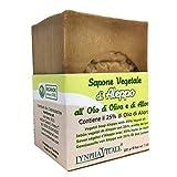 Jabón de Alepo - Aceite de Oliva y Aceite de Laurel 25% - Método tradicional - Alepo puro y natural, receta original - Par Acné, Dermatitis, Psoriasis, Micosis, Eczemas, Dermatitis, Herpes, Verrugas