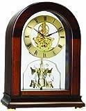 London Clock - Dark Walnut Finish, Arch Top Mantel Clock