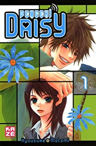 Dengeki Daisy Edition simple Tome 1