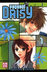 Dengeki Daisy Edition simple Tome 1