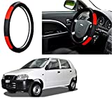 #9: Auto Pearl - Adinox Premium Quality Ring Type Car Steering Wheel Cover (Gold Blaze Black N Red) For -Maruti Suzuki Alto