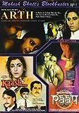 Mahesh Bhatt's Blockbuster Set - 1 (Set ...