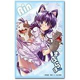 """Coleccion de manga Bushiroad Vol.37 Maburaho """"Kamishiro Rin"""""""