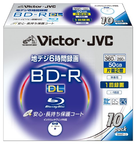 10 JVC Bluray 50 GB BD-R DL Dual layer Blueray