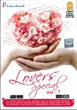 Lovers Special Vol. - 7