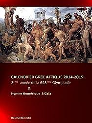 Calendrier Grec Attique 2014 / 2015