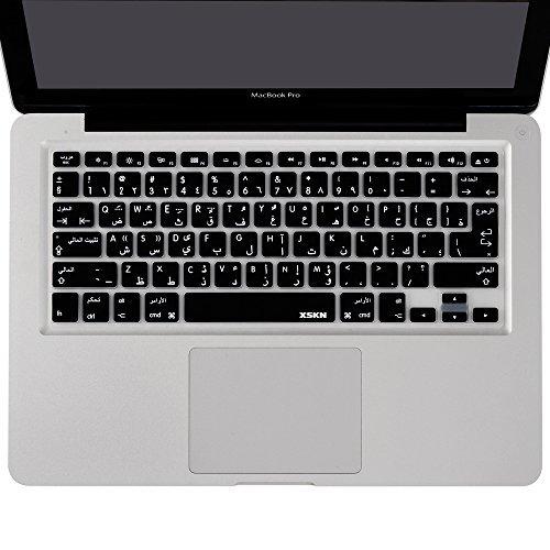 XSKN árabe teclado cubierta de silicona para MacBook, MacBook Pro, MacBook Air 131517pulgadas