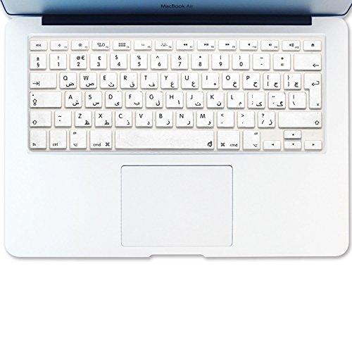 15 Pro Retina Arabisch Macbook (Masino® arabischen Sprache Silikon Tastatur Cover Haut für europäische Version MacBook Air 33cm MacBook Pro mit/OUT Retina Display 33cm 38,1cm 43,2cm Apple Wireless Bluetooth Tastatur mc184ll/B Ultra Dünn, silberfarben, ARABIC Language)