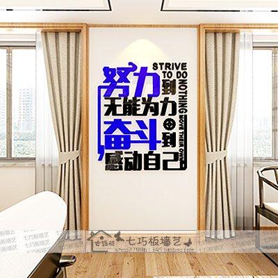 Und Papier K Unternehmen (Wandaufkleber Wandsticker Wandkunst Dekor Papier 3d-Acryl Stereo Wandaufklebern Inspirational Slogan Office Unternehmen Schule Fabrik Kultur Hintergrund Wanddekoration, K, 1,21*1 M)