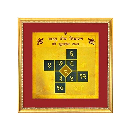 Indian Handicrafts Export Futurepoint Vastu Dosh Yantra 6.5X6.5 inch with Frame