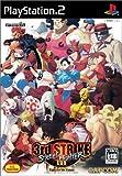 Street Fighter III 3rd Strike: Fight for the Future[Japanische Importspiele]
