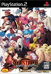 Street Fighter III 3rd Strike: Fight for the Future[Import Japonais]