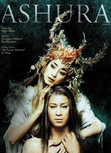 Ashura [DVD] by Somegoro Ichikawa