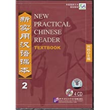 New Practical Chinese Reader /Xin shiyong hanyu keben: New Practical Chinese Reader Vol. 2: 4 Audio-CDs zum Textbook 2