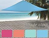 Meinposten Sonnensegel Sonnenschutz 360x360x360 cm Rosa Orange Türkis Blau (Rosa)