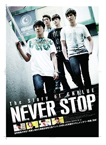 Story of Cnblue/Never Stop [DVD-AUDIO] (Cnblue Dvd)