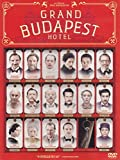 grand budapest hotel dvd Italian Import by bill murray