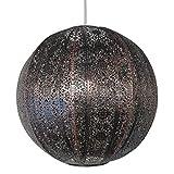Country Club - 30cm Marokkanischer Metall Globus Pendellampe Bronze Effekt Leicht zu montieren Deckenleuchte Dekoration
