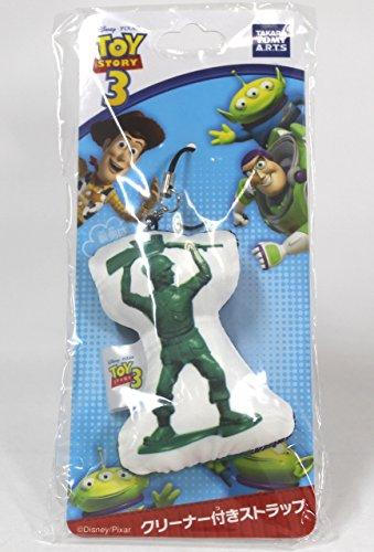 [Disney] Toy Story Reiniger mit Gurt / grune Armee-Manner