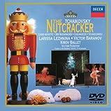 TCHAIKOVSKY: THE NUTCRACKER(low-price)