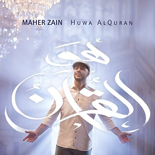 One (Vocals-Only International Version) by Maher Zain on
