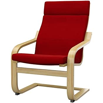 Poltrona Poang Ikea.Soferia Replacement Cover For Ikea Poang Chair Elegance Red
