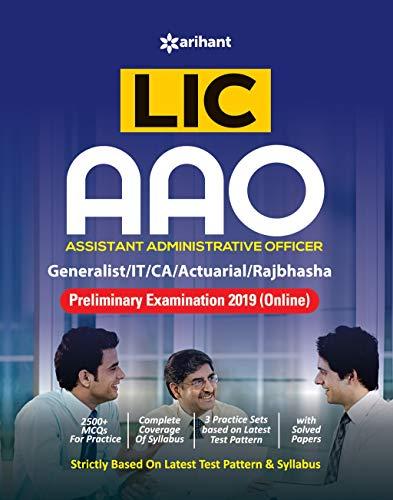 LIC AAO (Life Insurance Corporation Of India Assistant Administrative Officer) Preliminary Examination 2019