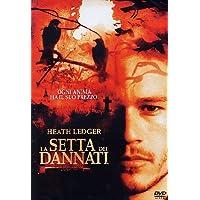 La setta dei dannati - Dannati Dvd