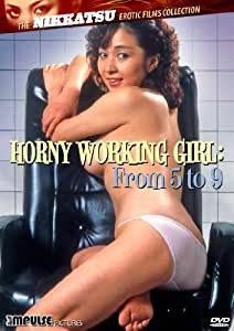 Horny Working Girl: From 9 to 5 [DVD] [Region 1] [US Import] [NTSC]
