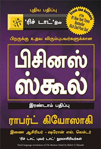 Tamil Books Pdf Sites